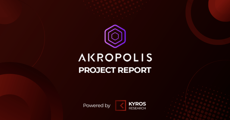 Introducing Akropolis - Decentralized And Autonomous Community Economies